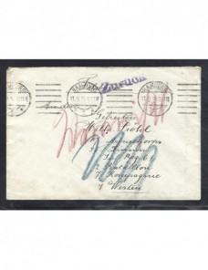 Carta feldpost Alemania I Guerra Mundial marca de devolución Imperios Centrales - I Guerra Mundial.