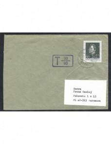 Carta Alemania marca de tasa Alemania - Desde 1950.