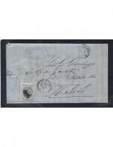 Carta España Valladolid Gobierno Provisional España - Siglo XIX.