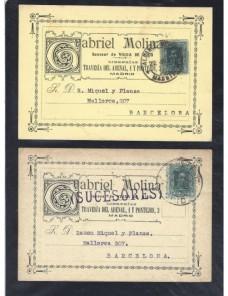 Dos tarjetas postales comerciales Alfonso XIII matasellos alcance España - 1900 a 1930.