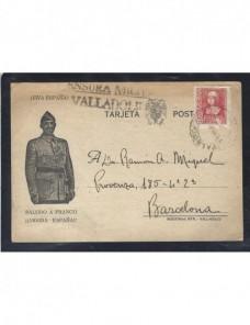 Tarjeta postal España Guerra Civil Estado Español Valladolid censura Zona Nacional - Guerra Civil Española.