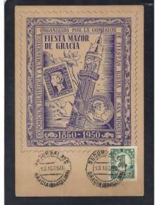 Tarjeta postal España Exposición Filatélica Barcelona España - Desde 1950.