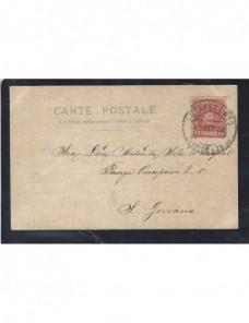 Tarjeta postal Ilustrada España monumento de Francia España - 1900 a 1930.