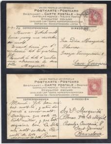Dos tarjetas postales ilustradas España Montserrat España - 1900 a 1930.