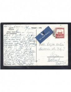 Tarjeta postal ilustrada Palestina correo aéreo Otros Europa - 1931 a 1950.