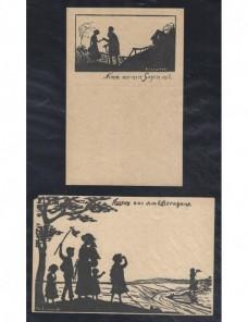 Dos tarjetas postales ilustradas Alemania beneficencia huérfanos Alemania - 1900 a 1930.