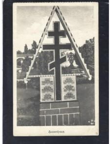 Tarjeta postal ilustrada Austria tumba rusa I Guerra Mundial Imperios Centrales - I Guerra Mundial.