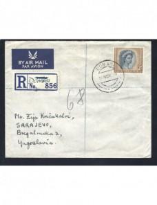 Carta certificada Rhodesia matasellos de tránsito Colonias y posesiones - Desde 1950.