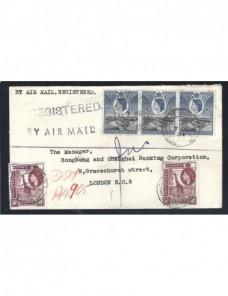Carta certificada y aérea Tanganyika Colonias y posesiones - Desde 1950.