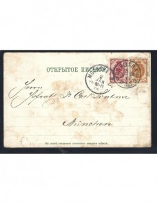 Tarjeta postal ilustrada Polonia correo ruso Colonias y posesiones - Siglo XIX.