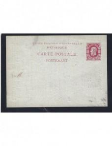 Tarjeta entero postal comercial Bélgica Otros Europa - Siglo XIX.
