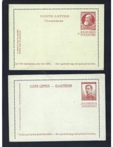 Tres tarjetas carta entero postales Bélgica nuevas Otros Europa - 1900 a 1930.
