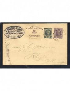 Tarjeta entero postal Bélgica doble timbre Otros Europa - 1900 a 1930.