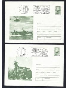 Lote temático. Tema militar. Dos sobres entero postales Rumanía Entero Postales.