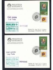 Lote temático. Tema aviación. Cinco cartas Hungría marcas líneas aéreas Otros elementos temáticos.