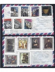Tres cartas correo aéreo Bulgaria franqueos vistosos Otros Europa - Desde 1950.