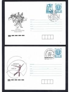 Lote temático. Tema deportes. Dos sobres entero postales Bulgaria Entero Postales.