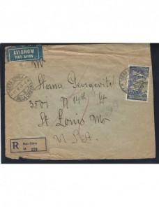 Carta correo aéreo y certificado Yugoslavia Otros Europa - 1931 a 1950.