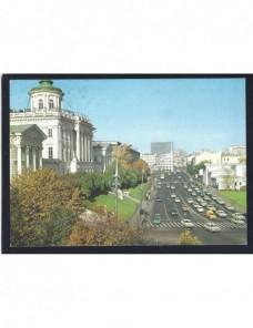 Tarjeta postal ilustrada U.R.S.S. Moscú Otros Europa - Desde 1950.
