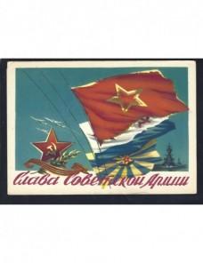 Tarjeta postal ilustrada U.R.S.S. Ejército Rojo Otros Europa - Desde 1950.