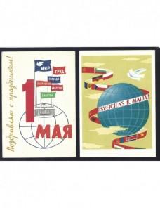 Dos tarjetas postales ilustradas U.R.S.S. Primero de Mayo Otros Europa - Desde 1950.
