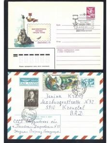 Tres sobres entero postales U.R.S.S. conmemoraciones diversas Otros Europa - Desde 1950.