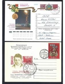Tres tarjetas entero postales U.R.S.S. conmemoraciones diversas Otros Europa - Desde 1950.