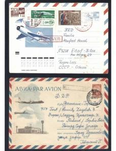 Lote temático. Tema aviación. Cuatro sobres entero postales U.R.S.S. Entero Postales.