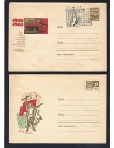 Lote temático. Tema militar. Dos sobres entero postales U.R.S.S. Entero Postales.
