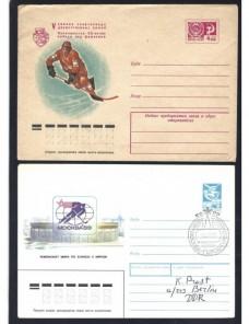 Lote temático. Tema hockey hielo. Dos sobres entero postales U.R.S.S. Entero Postales.