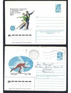 Lote temático. Tema patinaje hielo. Tres sobres entero postales U.R.S.S. Entero Postales.