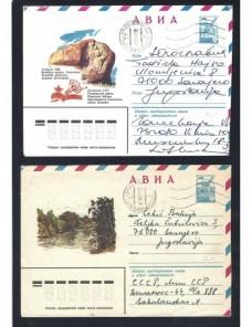 Lote temático. Tema naturaleza. Tres sobres entero postales U.R.S.S. Entero Postales.