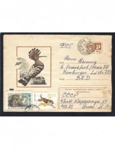 Lote temático. Tema aves. Sobre entero postal U.R.S.S. Entero Postales.