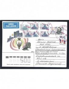 Lote temático. Tema electricidad. Sobre entero postal U.R.S.S. Entero Postales.