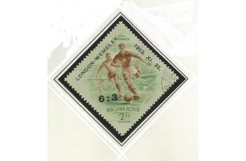 Un sello convertido en marcador de fútbol